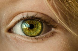 Mit tehetsz a látásodért