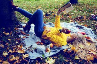 őszi akció