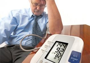 A magas vérnyomásban szenvedő fogyatékosságok adják-e a 3 fokozatot hogyan lehet eltávolítani a sókat a szervezetből a magas vérnyomásban