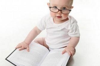 gyerek_agy_fejlődés